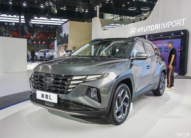 Hyundai Tucson tại triển lãm Quảng Châu 2020. Ảnh: Autohome