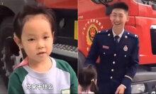 Cô giáo nhờ học trò xin Wechat cảnh sát điển trai