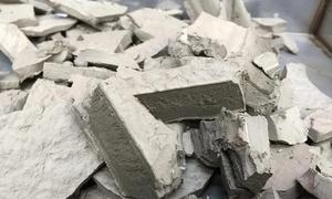 Biến khí thải CO2 thành vật liệu xây dựng