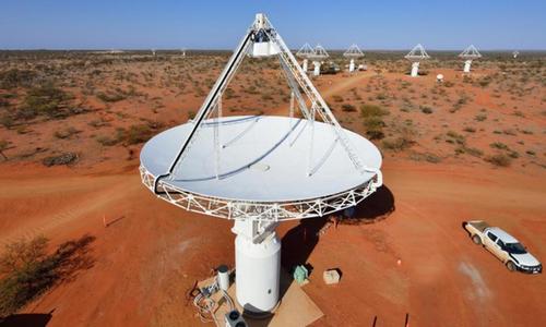 Kính viễn vọng lập bản đồ 3 triệu thiên hà trong 300 tiếng