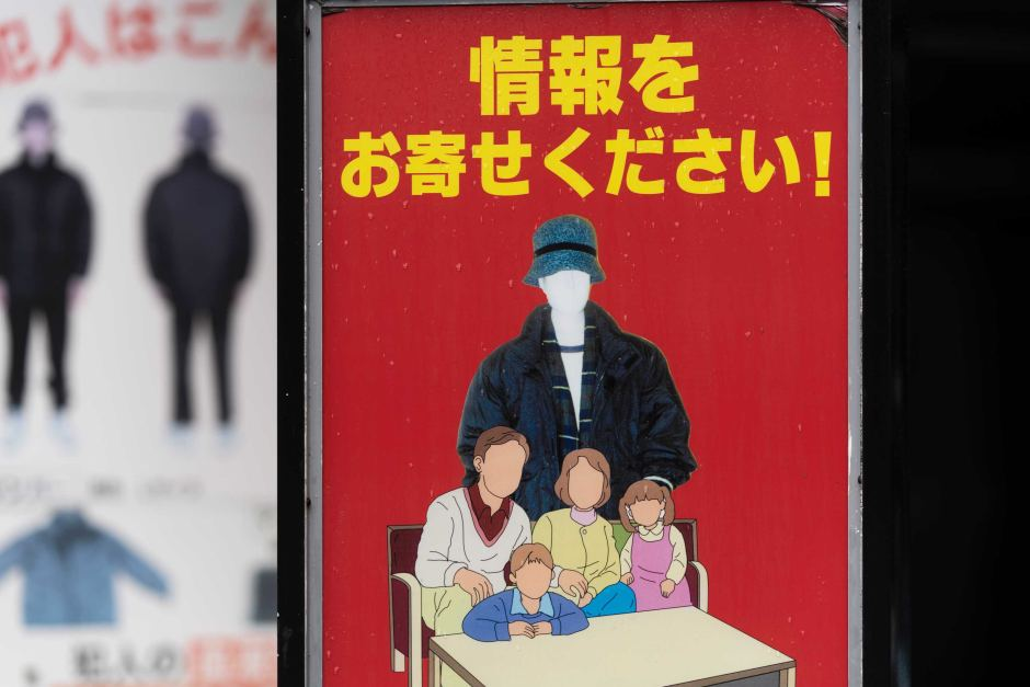 Hiện, cảnh sát thành phố Tokyo vẫn đặt biển ở đường phố quận Setagaya để kêu gọi người dân cung cấp tin báo về vụ án mạng. Ảnh: ABC News.