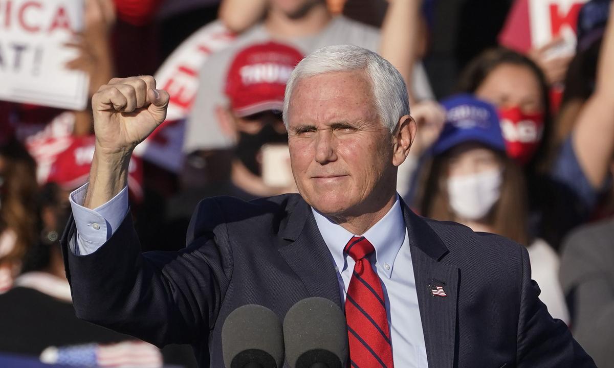 Phó tổng thống Mike Pence tại sự kiện vận động ở Georgia hôm 10/12. Ảnh: AP.