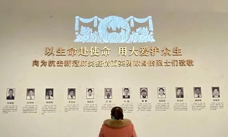 Một triển lãm do chính phủ Trung Quốc tổ chức tưởng nhớ những nạn nhân Covid-19 ở Vũ Hán. Ảnh: CNA.