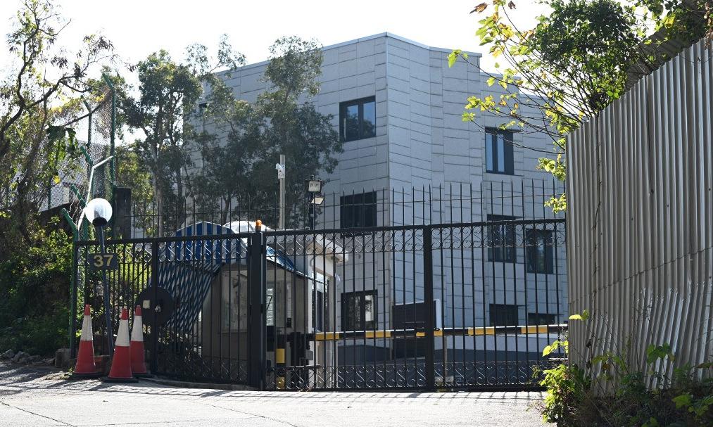 Một trong 6 tòa nhà được lãnh sự quán Mỹ rao bán tại Hong Kong. Ảnh: AFP.