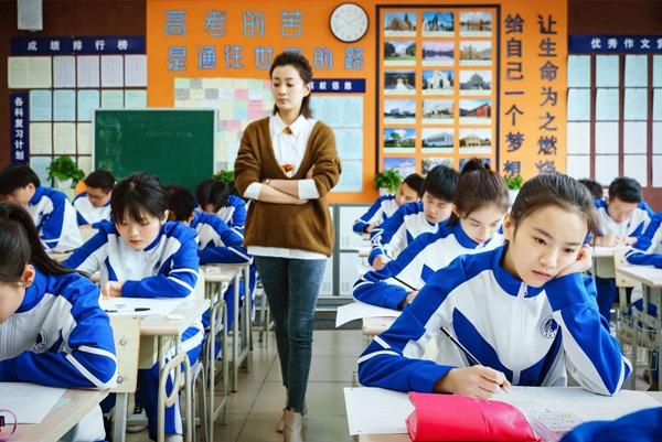 Một lớp học ở Trung Quốc. Ảnh: China Daily.