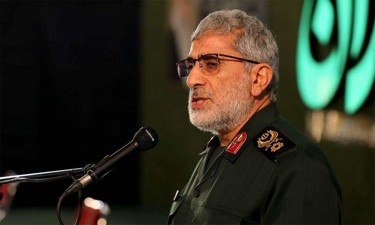 Chuẩn tướng Esmail Ghaani phát biểu tại Đại học Tehran, ngày 1/1. Ảnh: Reuters.