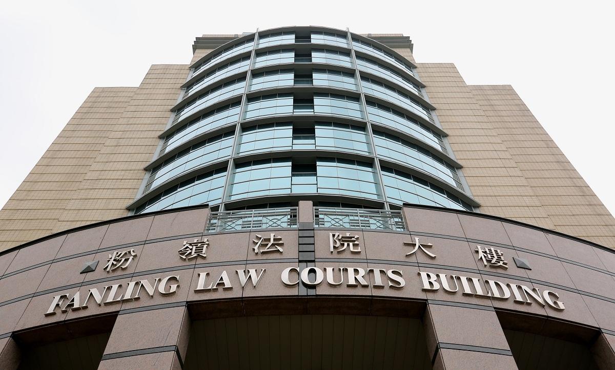 Tòa án Fanling, nơi xét xử Liu Can. Ảnh: Winson Wong
