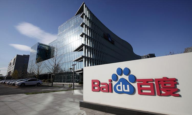 Trụ sở của Baidu tại Bắc Kinh, Trung Quốc. Ảnh: Bloomberg