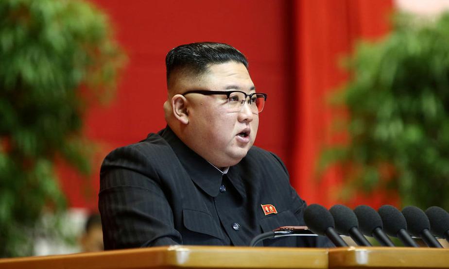 Lãnh đạo Triều Tiên Kim Jong-un phát biểu trong phiên họp đại hội đảng Lao động tại Bình Nhưỡng hôm 13/1. Ảnh: KCNA.