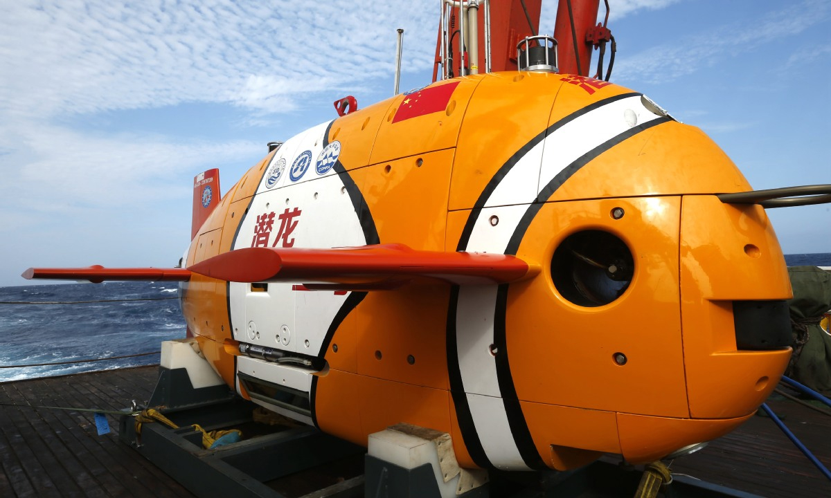 Tàu lặn Tiềm long 3 được đưa ra khảo sát Biển Đông, tháng 4/2018. Ảnh: Xinhua.