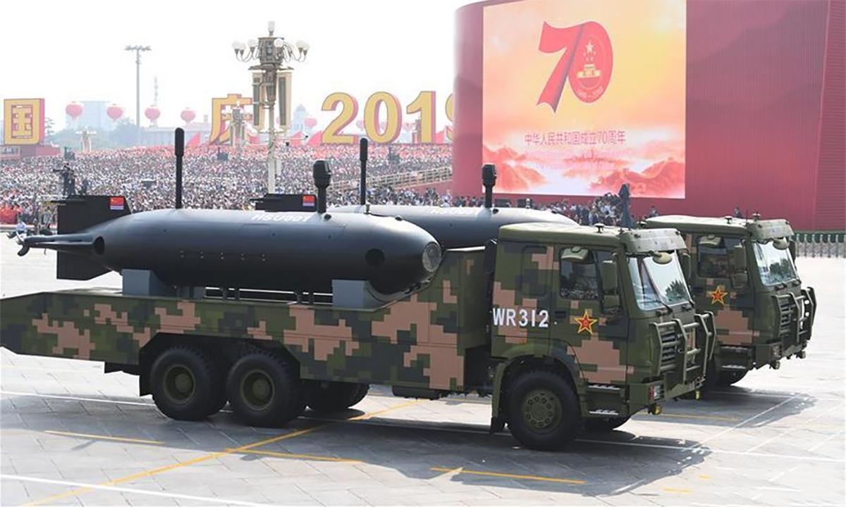 Tàu ngầm không người lái HSU-001 của Trung Quốc trong lễ duyệt binh tại Bắc Kinh, tháng 10/2019. Ảnh: Xinhua.