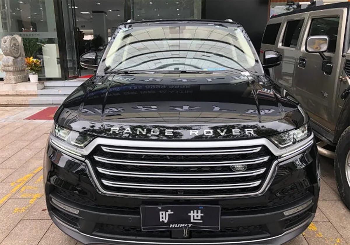 Hunkt Canticie nhái Range Rover. Ảnh: Carnewschina