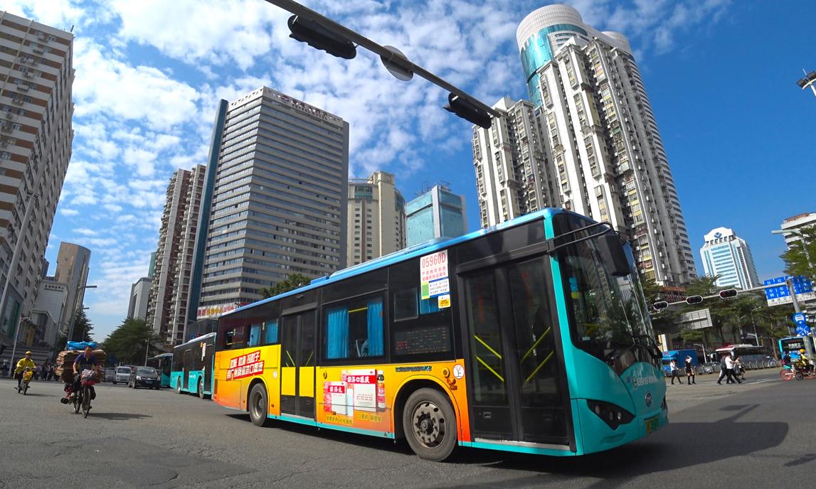 Thành phố có toàn bộ xe buýt chạy điện