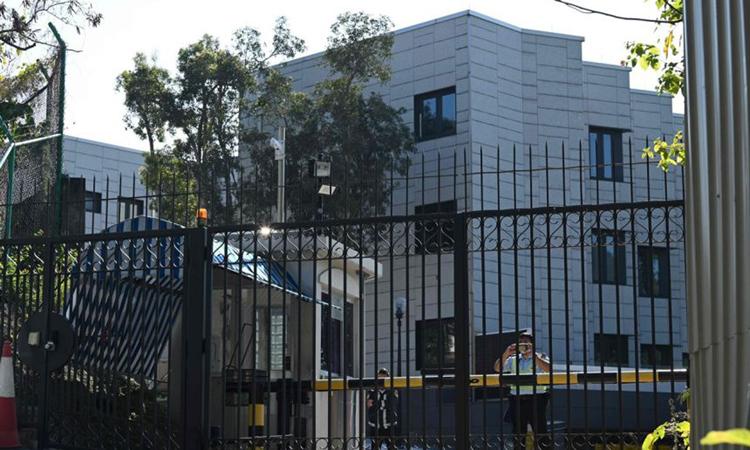 Một trong 6 tòa nhà được lãnh sự quán Mỹ rao bán tại Hong Kong hồi tháng 12. Ảnh: AFP.
