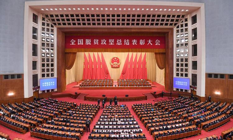 Toàn cảnh hội nghị khen thưởng toàn quốc tại Đại lễ đường Nhân dân ở Bắc Kinh, Trung Quốc hôm nay. Ảnh: Xinhua.