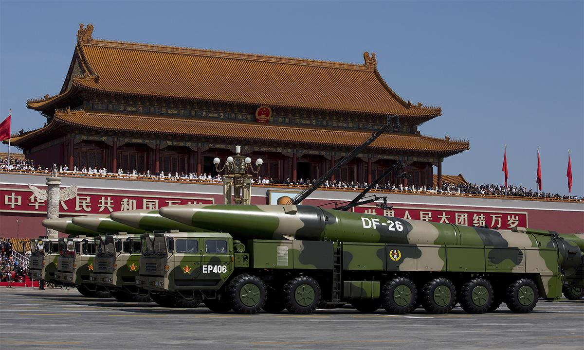 Tên lửa DF-26 của Trung Quốc trong lễ duyệt binh tại thủ đô Bắc Kinh, tháng 9/2015. Ảnh: EPA.