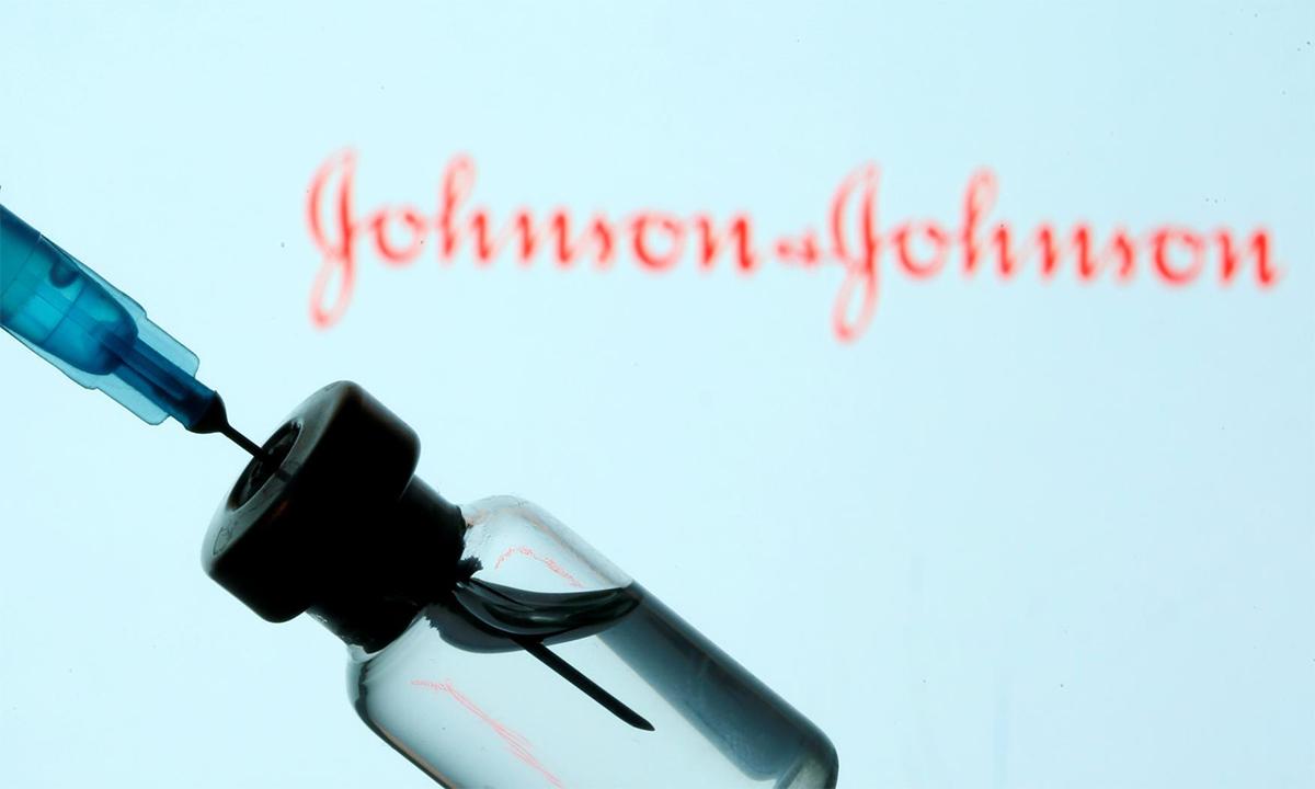 Một lọ đựng vaccine Covid-19 của Johnson&Johnson. Ảnh: Reuters.