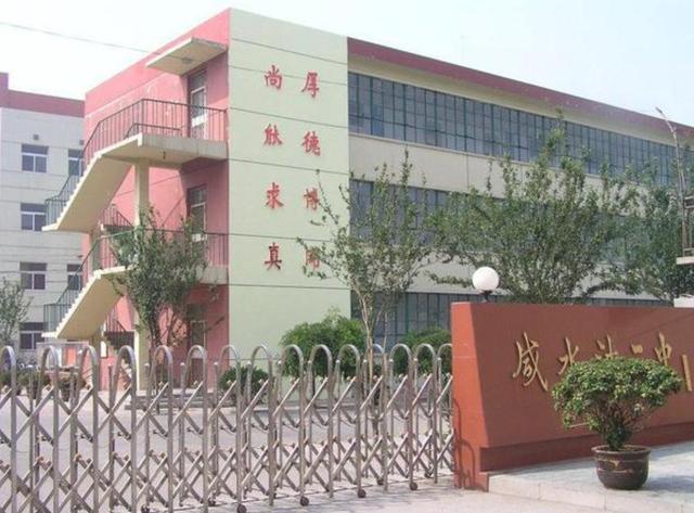 trường THCS số 2 Xinnangu, quận Jinnan, thành phố Thiên Tân, Trung Quốc. Ảnh; Baidu