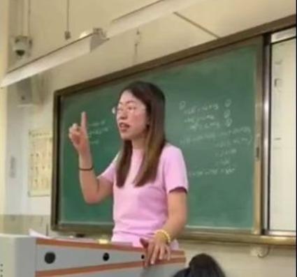 Cô Xiao. Ảnh: Baidu