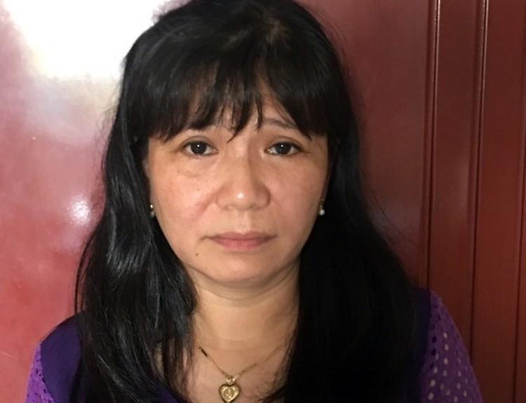 Bà Nguyễn Thị Thanh An. Ảnh: Bộ Công an.