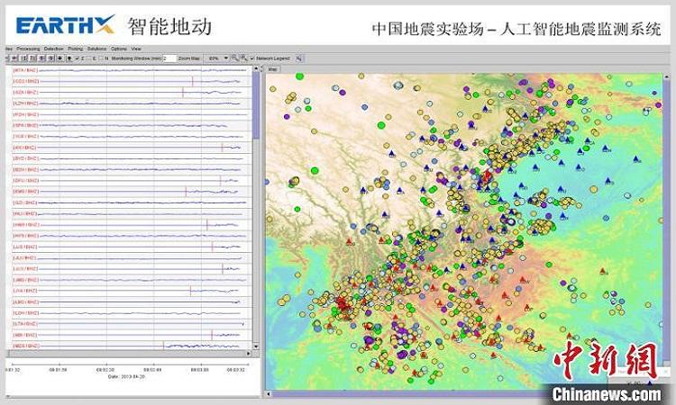 Hệ thống tự động đo đạc thông số nhờ cảm biến thực địa. Ảnh: Chinanews.