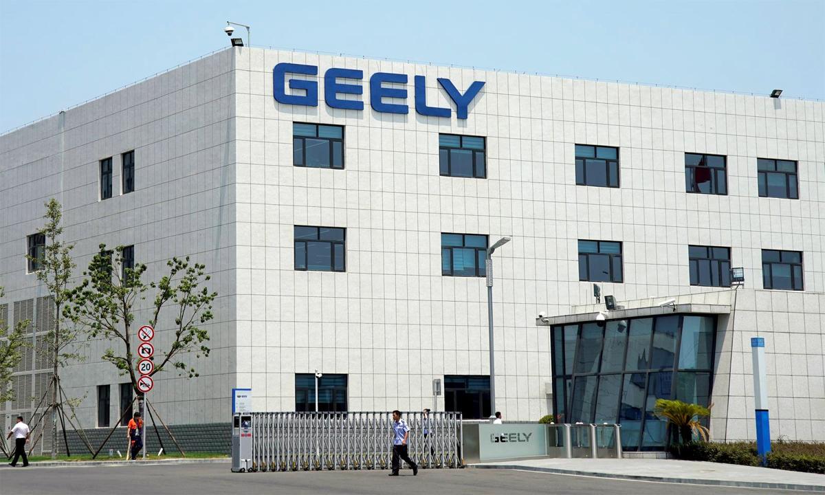 Viện nghiên cứu ôtô Geely ở Ninh Ba, Chiết Giang. Ảnh: Reuters