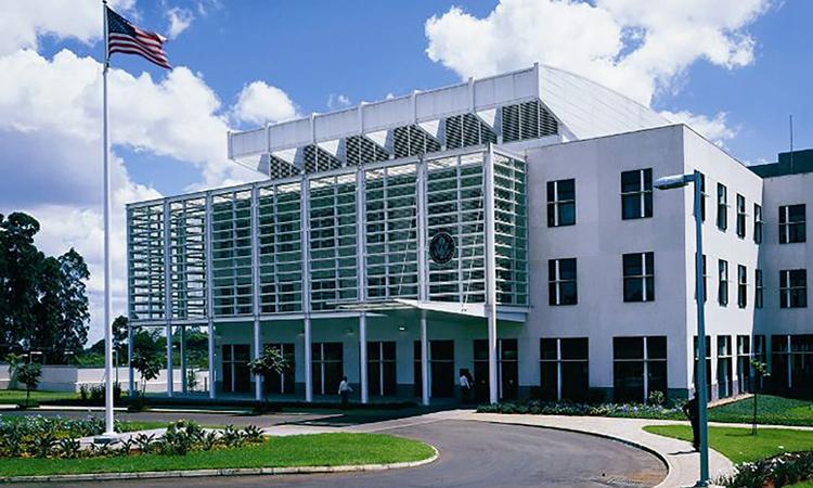 Đại sứ quán Mỹ tại Nairobi, Kenya. Ảnh: Wikipedia.