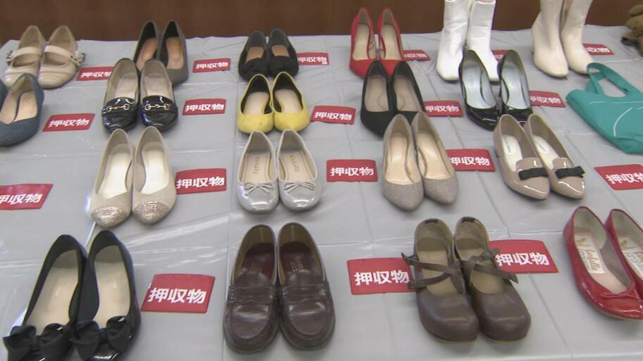Tại nơi ở của Katsu còn có 20 đôi giày nữ khác. Ảnh: Tokyo Reporter.