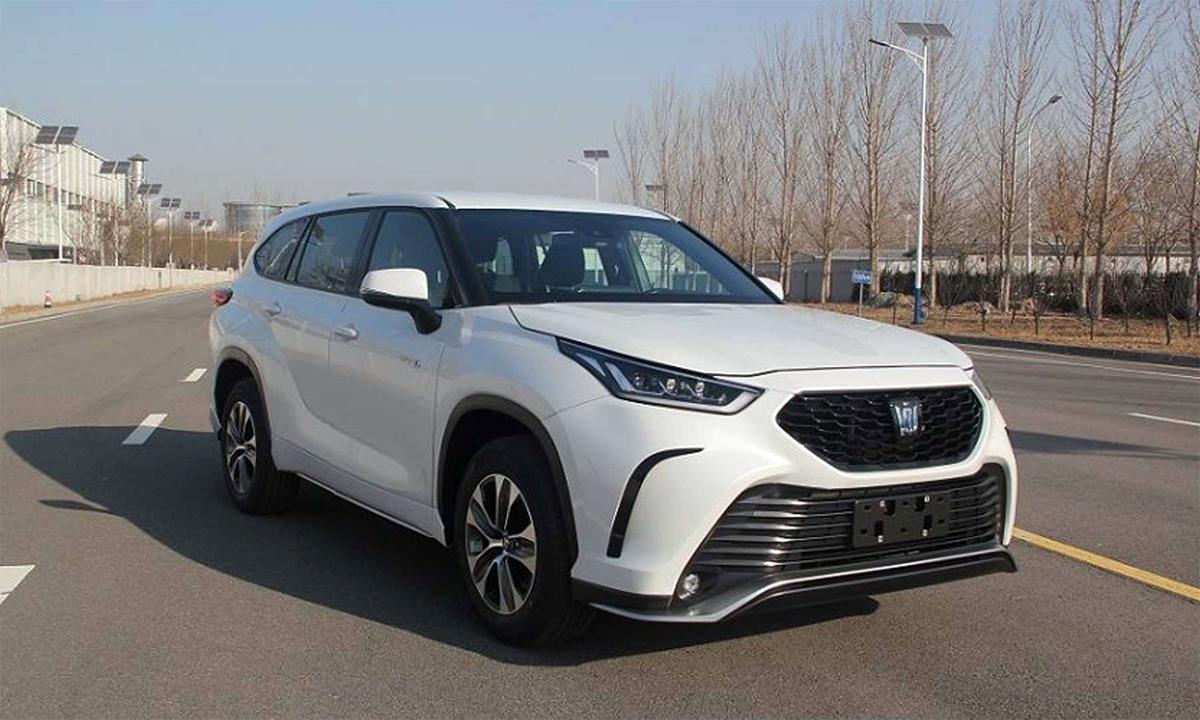 Crown Kluger - SUV mới xuất hiện tại Trung Quốc. Ảnh: MIIT