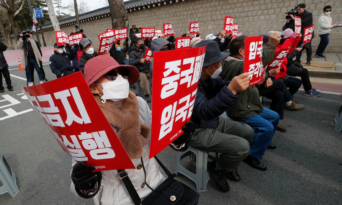 Biểu tình kêu gọi chính phủ Hàn Quốc cấm du khách Trung Quốc tại thủ đô Seoul hồi tháng 1/2020. Ảnh: AP.