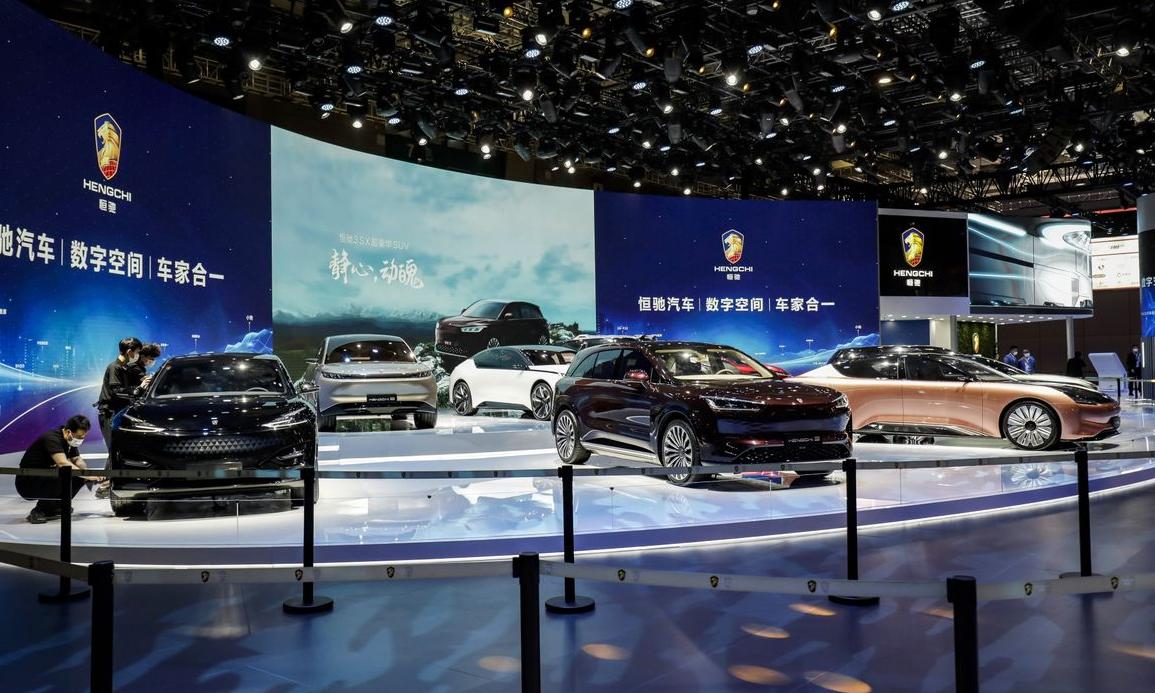 Gian trưng bày của Hengchi tại triển lãm ôtô Thượng Hải. Ảnh: BloombergQuint