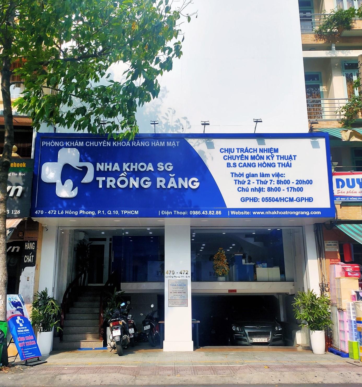Phòng khám chuyên khoa răng hàm mặt SG.