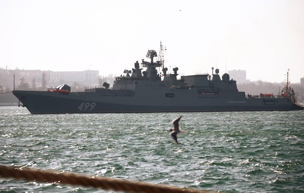 Tàu hộ vệ Đô đốc Makarov