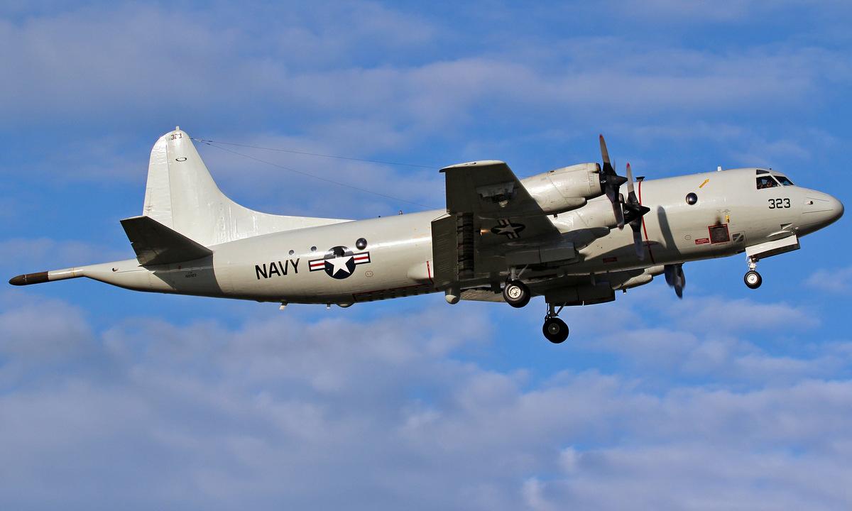 Hệ thống MAD ở chót đuôi của chiếc P-3C Mỹ. Ảnh: Plane Spotters.