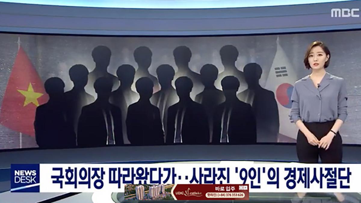 Đài MBC Hàn Quốc đưa tin 9 người trong đoàn Việt Nam trốn lại Hàn Quốc. Ảnh: ĐÀI MBC.