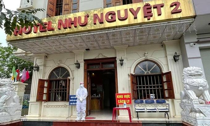 Khách sạn Như Nguyệt 2 ở Yên Bái, là nơi cách ly tập trung người nhập cảnh, xuất hiện ca bệnh 2857 ngày 27/4. Ảnh: Đồ Nghệ