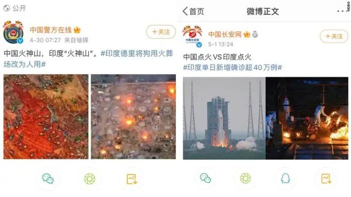 Bài đăng so sánh hỏa thần sơn Trung Quốc và Ấn Độ (trái) của Bộ Công an Trung Quốc, cùng bài đăng Trung Quốc nhóm lửa với Ấn Độ nhóm lửa của Ủy ban các vấn đề chính trị và pháp lý trung ương Trung Quốc (phải) trên mạng xã hội Weibo hôm 30/4 và 1/5. Ảnh: Weibo