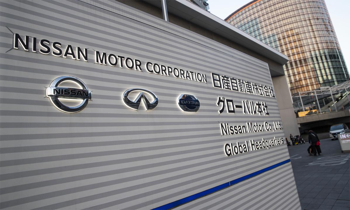 Trụ sở chính của Nissan tại Yokohama, Nhật Bản. Ảnh: Bloomberg
