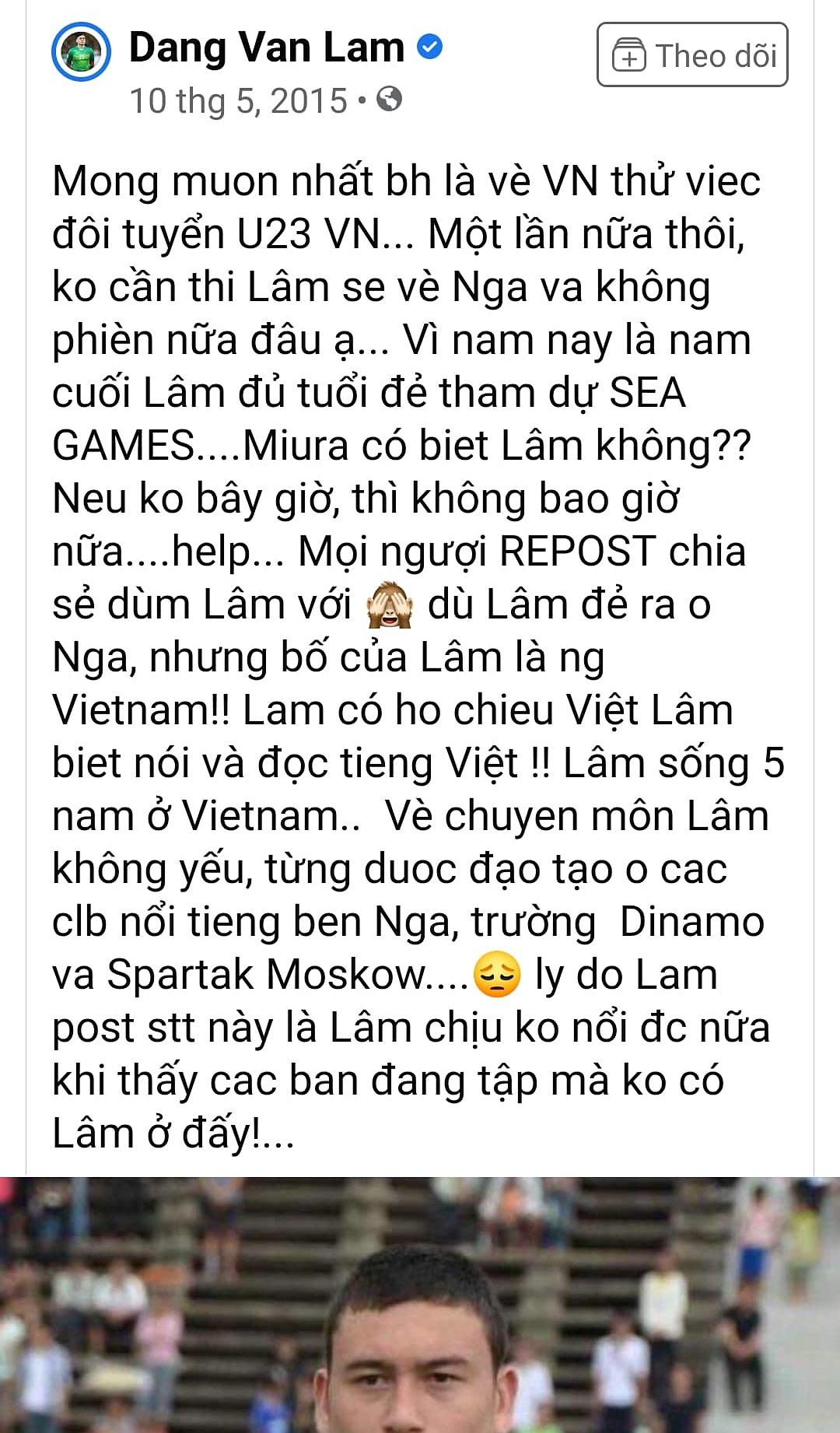 Bagikan Dang Van Lam pada 10 Mei 2015, ketika dia adalah penjaga gawang yang kurang dikenal dan tidak dipanggil ke tim U22 di Vietnam.
