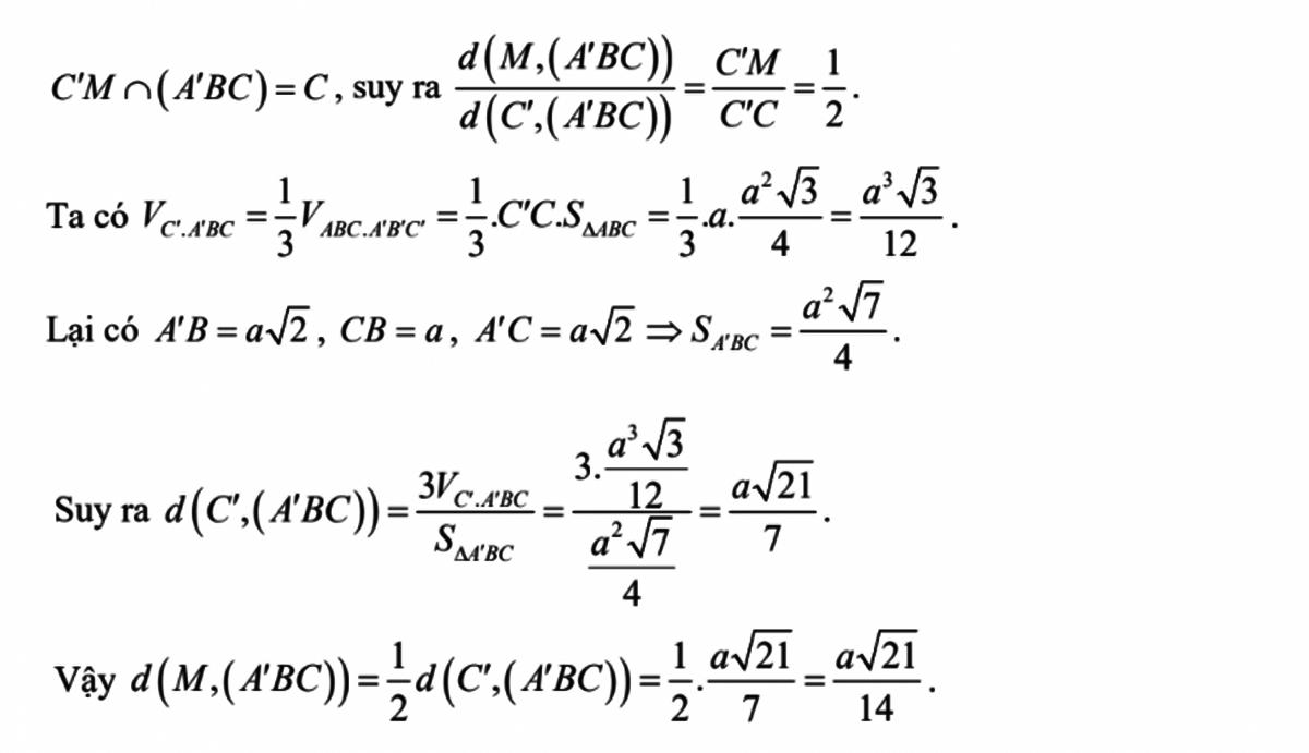 Giành điểm tối đa với bài hình học trong đề tốt nghiệp THPT - 4