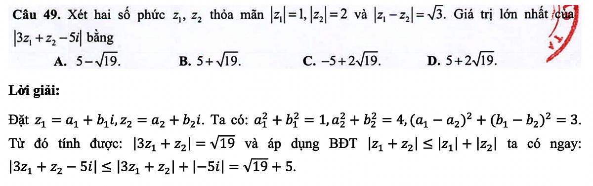 Bí quyết làm nguyên hàm - tích phân trong đề tốt nghiệp THPT - 6