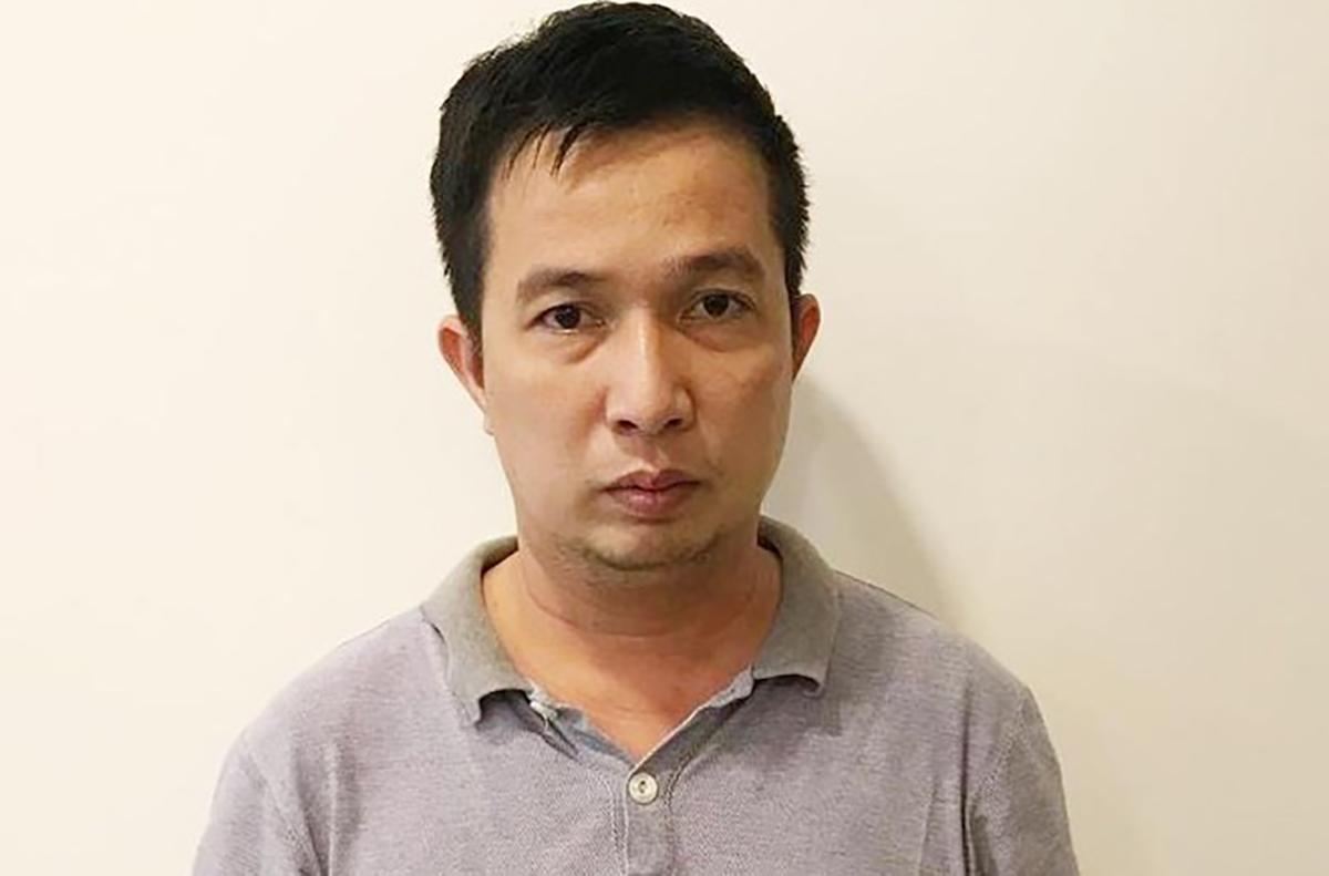 Vũ Đình Hùng, một trong ba nghi phạm cầm đầu. Ảnh: Công an cung cấp.