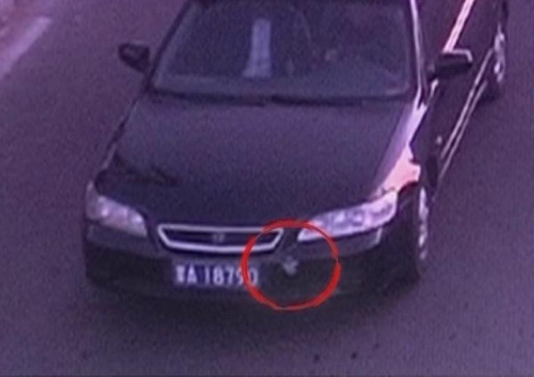 Chiếc xe của nghi phạm. Ảnh: CCTV