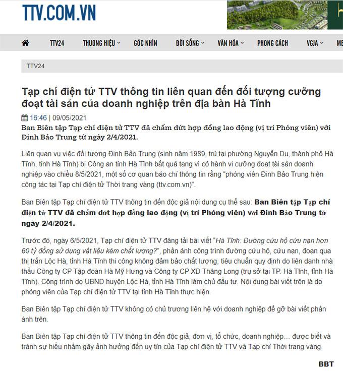 Ngày 9/5, tạp chí TTV thông báo đã chấm dứt hợp đồng lao động vị trí phóng viên đối với Trung từ ngày 2/4. Ảnh: Chụp màn hình