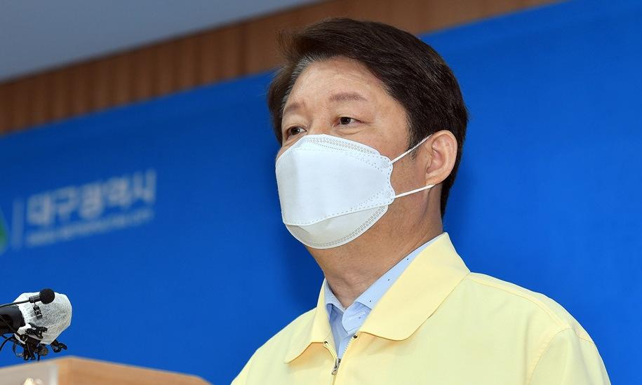 Thị trưởng Kwon trong cuộc họp báo hôm 8/6. Ảnh: Yonhap.