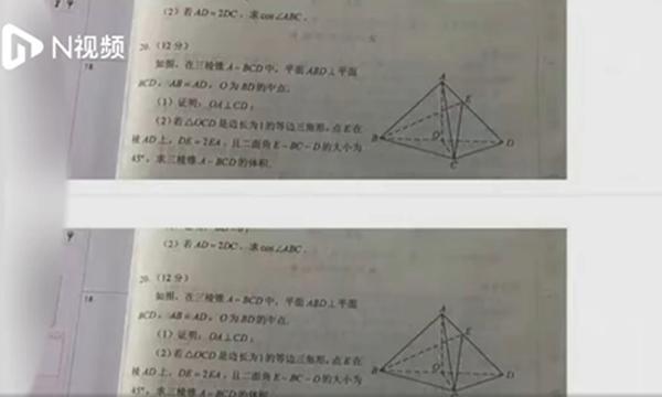 Hình ảnh bài thi Wu chụp để đăng lên app tìm đáp án. Ảnh chụp màn hình.