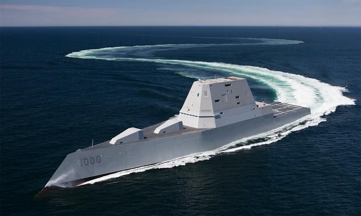 Khu trục hạm USS Zumwalt của Mỹ trong chuyến thử nghiệm trên Đại Tây Dương tháng 4/2016. Ảnh: US Navy.