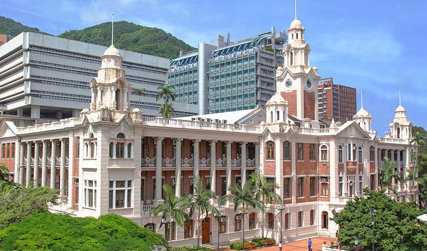 Đại học Hong Kong xuất hiện trong top đầu đại học châu Á ở nhiều bảng xếp hạng. Ảnh: APRU.