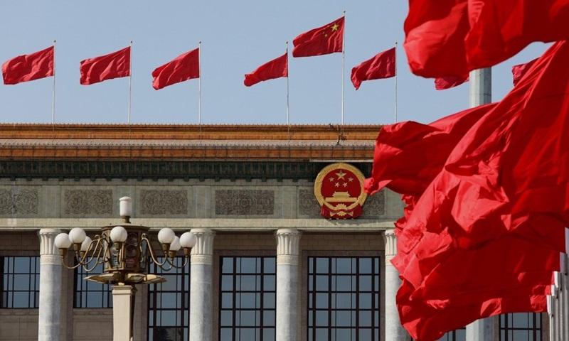 Bên ngoài tòa nhà quốc hội Trung Quốc ở thủ đô Bắc Kinh. Ảnh: SCMP.