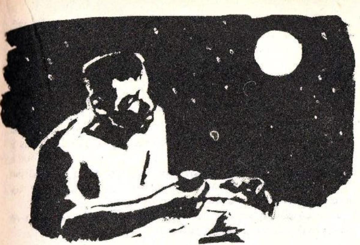 Minh hoạ bài thơ Muốn làm thằng Cuội trong sách giáo khoa Văn học lớp 8 (tập một, 2001).